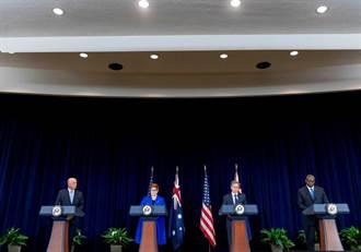 不甩北京警告 美澳宣布擴大軍事部署、挺台參與國際組織