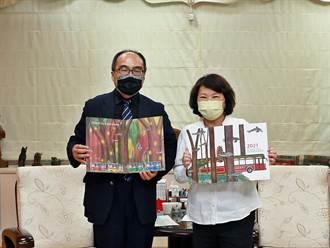 嘉義市政府宣布:2021台灣設計展12月23日開幕