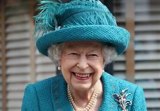 維護女王與近親尊嚴 菲立普親王遺囑將保密90年
