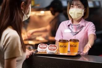 響應五倍券 麥當勞推優惠 豬肉滿福堡買一送一