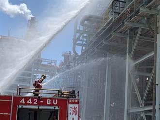 高雄大林煉油廠氫氣管線外洩 勞工局勒令製程停工