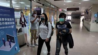 「關西機場事件」卡神楊蕙如不認罪 辯:成立義勇軍保衛國家