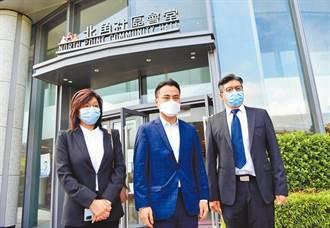 陸外交部駐港公署 反駁美政客為香港區議員宣誓無效撐腰打氣