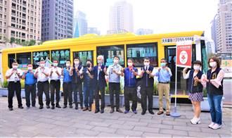 中秋連假快來搭乘 台中首條台灣好行觀光公車上路