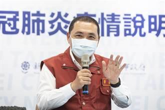 新北強化二級警戒延長至23日 侯:醫院長照機構仍停止探視
