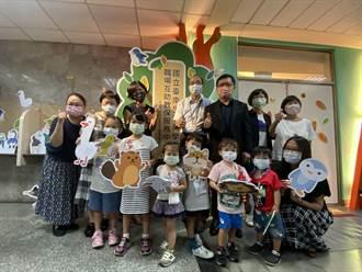 台南生活美學館也設幼兒園 南台灣第一家職場教保中心成立