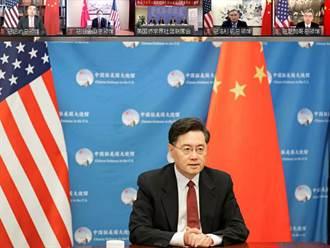 秦剛:中方將致力根除導致在美華人感到不安和遭遇不公的因素