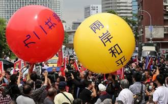 時論廣場》無論統獨 台灣的自由民主才是第一要務(廖元豪)