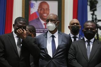海地前總統遭暗殺 總理疑雲罩頂仍獲國際支持