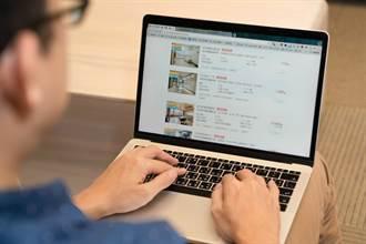 線上找房怎麼挑?永慶房產專家分享使用技巧帶你找好房