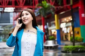 果粉注意!中華電iPhone 13改線上開賣 前20名送AirPods Pro