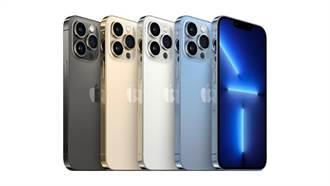 台灣大iPhone 13資費 門市舊換新最多折抵3萬元