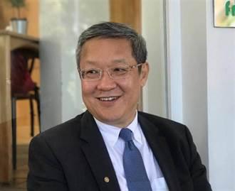 「台灣代表處」可望達陣? 前大使介文汲曝可能性