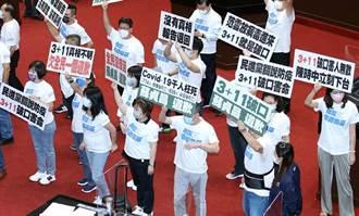 政院3+11決策專案報告 「松山劉德華」酸爆:第四段最精彩