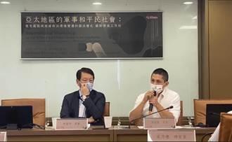 吳怡農:建議增設「民防替代役」 轉型地方民防組織