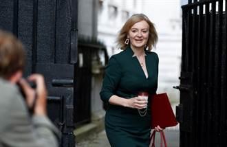 英國外交大臣易人 新外相特拉斯被視為對中鷹派