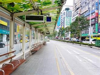 公車站遇缺愛男 少女被狂問「處女嗎?給叔叔摸一下」嚇壞