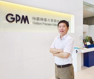 創新應用研發類之優良獎 均豪IDMS預防診斷系統 最佳品控