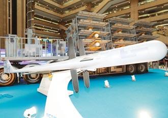 劍翔無人機 是飛機也是飛彈