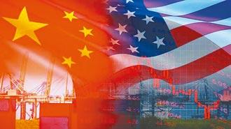 中美強權競爭 僵局難解