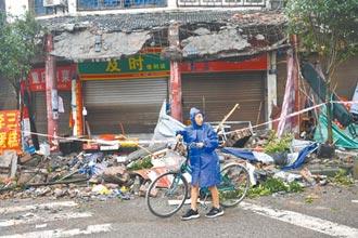 四川瀘州地震 3死88傷