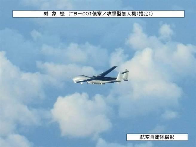 TB-001型長航時無人機。取自日本統合幕僚監部
