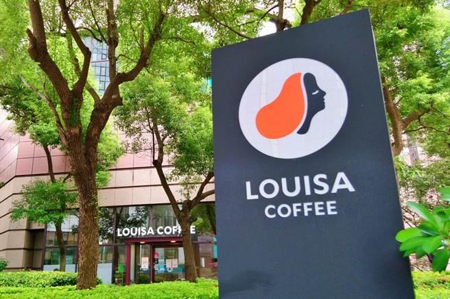 本土連鎖咖啡龍頭路易莎咖啡17日登錄興櫃交易,圖為TICC外貿協會門市外觀。(記者林資傑攝)