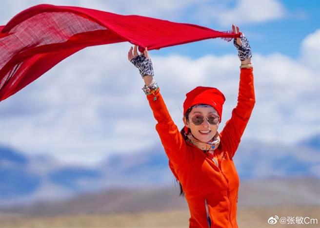張敏到西藏高原旅行。(圖/翻攝自張敏Cm微博)
