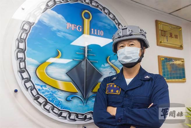 田單軍艦艦長李上校表示,透過此次實兵演習,驗證船艦優異的防空及反水面作戰能力。(軍聞社提供)