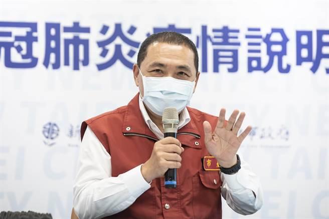 新北市連續4天零確診,市長侯友宜20日說明疫情。(新北市政府提供)