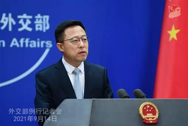 大陸外交部發言人趙立堅稱,中方將按照CPTPP有關程序與各成員進行必要磋商。(中國外交部網站資料照)