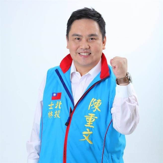 國民黨台北市議員 陳重文。(圖/翻攝自 陳重文臉書)