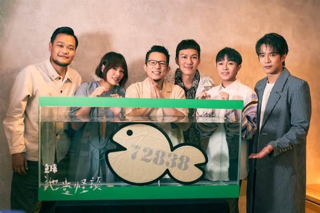 魚丁糸舉辦新專輯線上首聽會。(環球音樂提供)