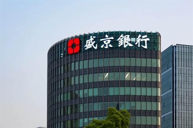 大陸許多大企業持有銀行股份,便於從銀行系統獲得資金。恒大集團爆發財務危機後,其持股34.5%的盛京銀行是否受到牽連已引起外界關注。(圖/新浪網)