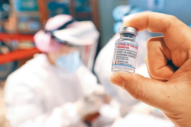 莫德納(Moderna)疫苗。(本報資料照片)