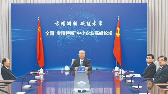大陸國務院副總理劉鶴表示,要更多更好運用資本市場助力優秀中小企業發展。圖為劉鶴7月出席全國「專精特新」中小企業高峰論壇。(新華社)