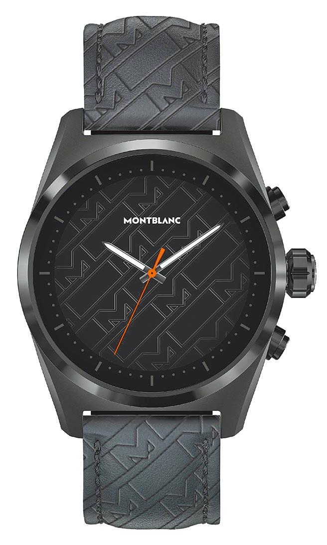 萬寶龍 Summit Lite智能腕表UltraBlack款,2萬9400元。(Montblanc提供)