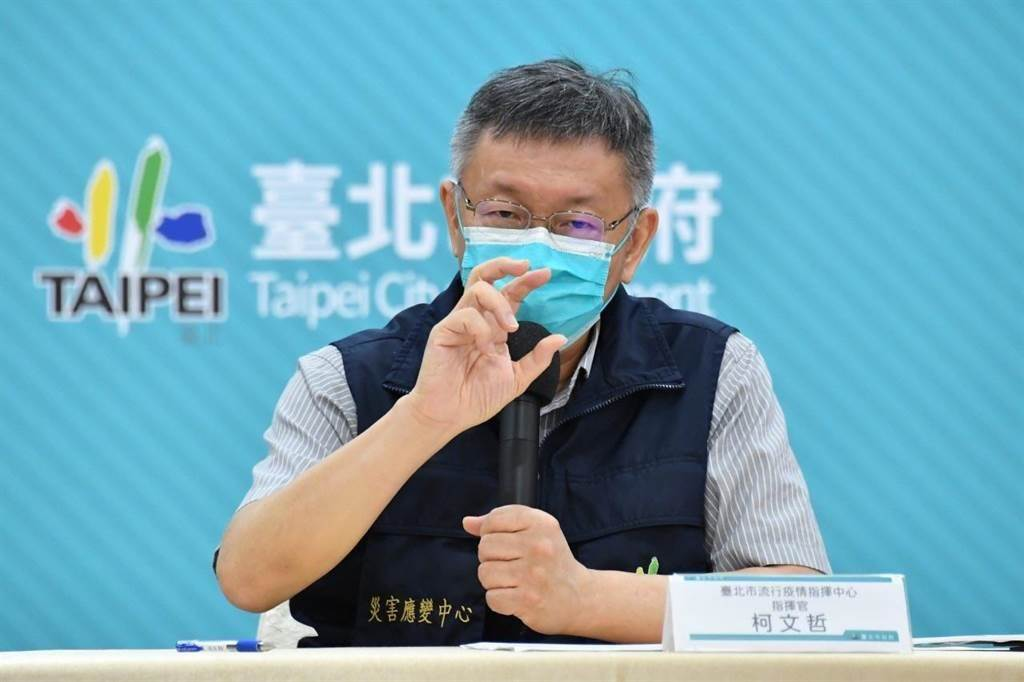 台北市市長柯文哲。(圖/北市府提供)