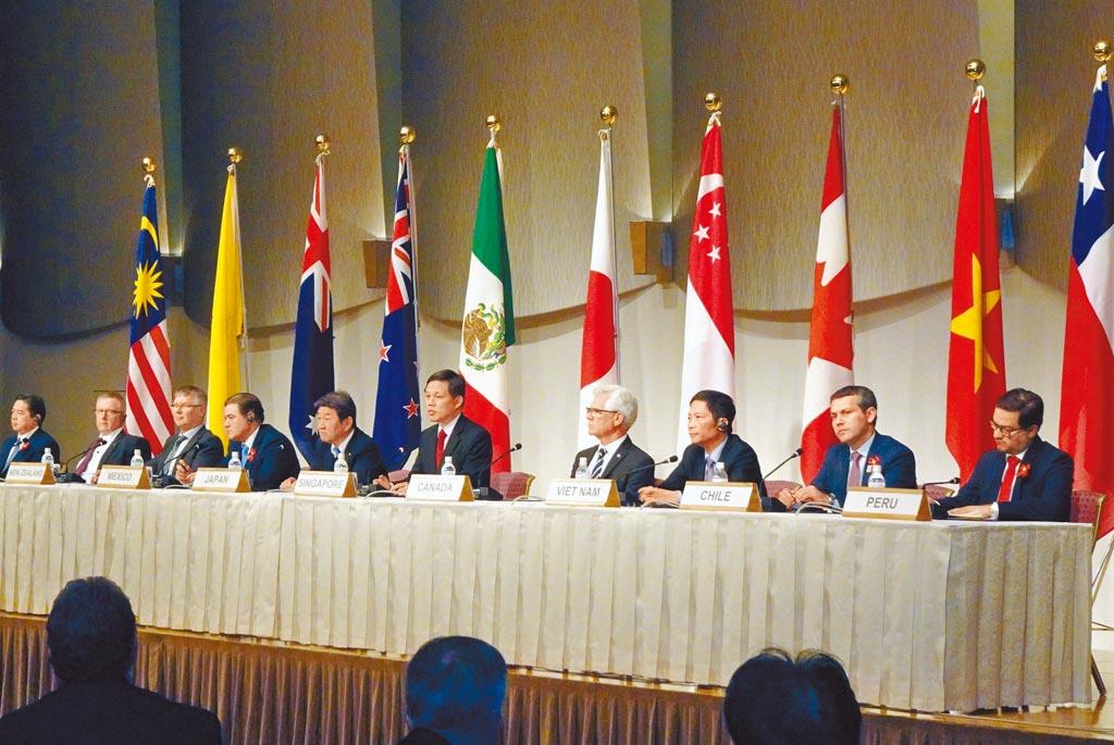 圖為CPTPP首次部長級會議在東京召開。(中央社)