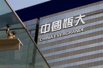頭條揭密》恒大猛爆破產危機 北京出手整治面臨多重困難