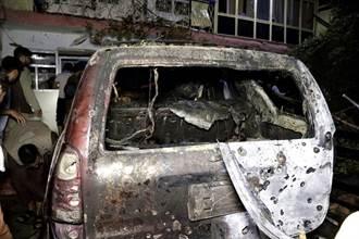 美軍道歉了!坦言無人機空襲阿富汗誤殺10名平民