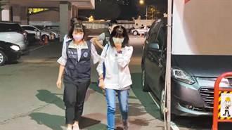 新北議員周雅玲涉詐助理費 300萬交保檢方提抗告