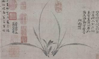 簡秀枝》《失根的蘭花》700歲真蹟在台北