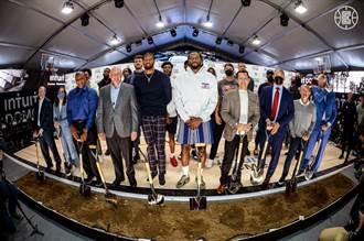 NBA》不再跟湖人共用 快艇新主場開工奠基雙星出席