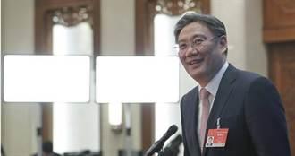 大陸正式申請加入CPTTP 主席國日本:「高標準」觀察後決定