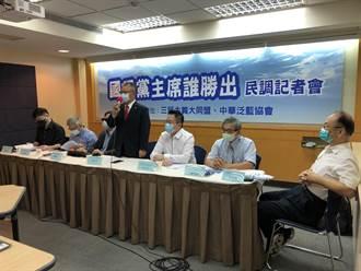 藍黨魁選舉民調 蔡正元:朱張陷入膠著、江卓當選機率消失