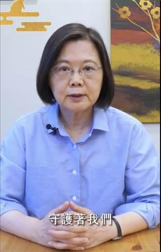 蔡英文賀中秋影片 邀港星杜汶澤、日韓網紅線上祝福