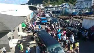 爆滿人潮畫面曝!中秋連假首日估3000人湧入綠島
