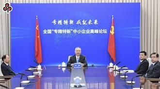 劉鶴主持召開2021中關村論壇組委會第一次全體會議