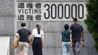 侵華日軍南京大屠殺暴行又添18件新證:日本友人代為徵集